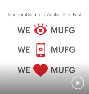 Summer Analyst Film Fest